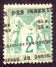 timbre france, n°62, 2c n sous b type sage, BC, Obl typo, côté 350€ signe Calves
