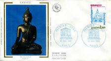 FRANCE FDC - S69 1 UNESCO - 12 Décembre 1981 - LUXE sur soie