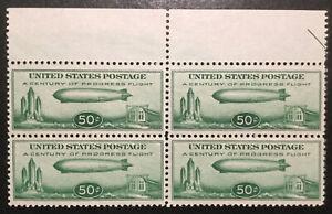 TDStamps: US Airmail Stamps Scott#C18 Mint NH OG Gum Skip Block of 4