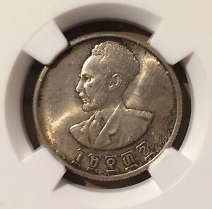 EE 1936 ETHIOPIA 50 Cent NGC MS 64 - Silver - Top Pop!!!