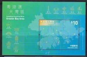 HONG KONG 2019  2019-21  S/S  Guangdong HK Macau Greater Bay Area Stamp