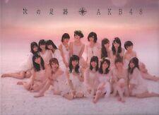 AKB48: Tsugi no Ashiato (2014) PROMO PVC FOLDER  TAIWAN