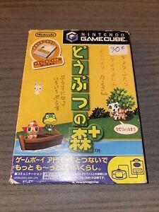 Doubutsu no Mori (Animal Crossing) Nintendo Gamecube JAP Japan