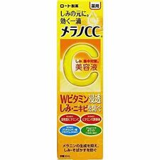 Japan Rohto MelanO CC Anti-spot Whitening Essence 20ml