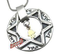 Star of David & Hamsa & Ana Be'Koach Kabbalah Pendant - Jewish Jewelry - Israel