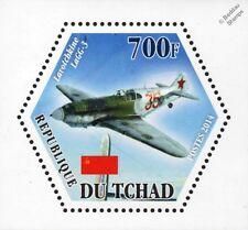 La segunda guerra mundial Lavochkin-Gorbunov-Gudkov Lagg - 3 sello soviético de aviones de combate