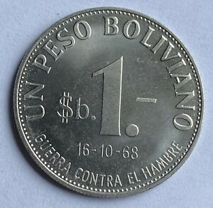 Bolivia 1 Peso Boliviano 1968 (KM#191) FAO 40k Mintage