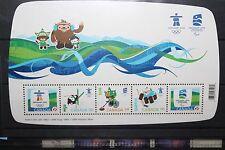 "CANADA 2010 ""OLYMPICS VANCOUVER"" MNH** BLOCK (CAT.J)"