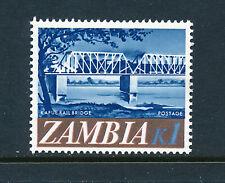 ZAMBIA 1968 DEFINITIVE SG139 MNH