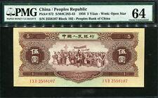 China ( Peoples Republic ) 1956, 5Yuan, 2558107, P872, PMG 64 Original UNC