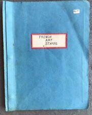 FRENCH POSTAL STAMPS CIRCA 1962 MATISSE, CEZANNE, RENOIR, GAUGIN, LAUTREC, ETC.