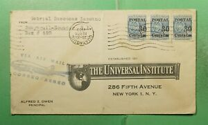 DR WHO 1953 ECUADOR OVPT GUAYAQUIL AIRMAIL TO USA  g20826
