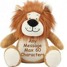 Personalised Teddy Bear Lion New Baby Birthday Christening Pageboy Naming Gift