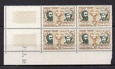 TUNISIE 1958 Y&T N°454 4 timbres neufs sans charnière coin daté 21.3.58 /T3734