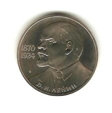 1985 USSR RUSSIA Coin 1 ROUBLE - LENIN - ORIGINAL  PROOF