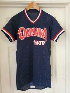 Vintage DESCENTE Okinawa University Okidai JAPAN Baseball Sewn Jersey Small Med?