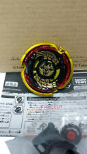 TAKARA TOMY Beyblade Black Hole Big Bang Pegasis Cosmic Pegasus Gold WBBA Ltd.