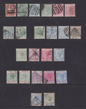 Cyprus. 1880-96 used selection.