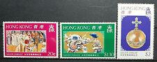 HONG KONG 1977 SILVER JUBILEE  SG 361 - 363 MNH OG