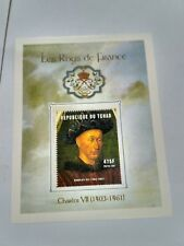 Chad  2001 famous people / king of France