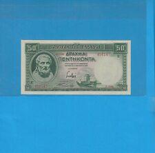Banque de Grèce Billet de 50 drachmes du 01/01/1939  Billet N° 458147