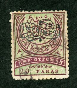 TURKEY OTTOMAN EMPIRE NEWSPAPER STAMP PRIVATE PRINT FINELY USED AS SHOWN