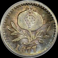 """FINEST KNOWN"" @ NGC & PCGS MS66 2 1/2 CENTAVO COLOMBIA BOGOTA MINT TONED R249.6"