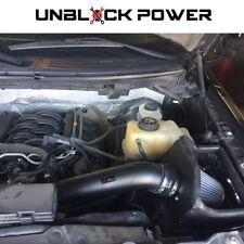 2011-2014 2011 2012 2013 2014 FORD F150 5.0L 5.0 V8 Heat Shield Cold Air Intake