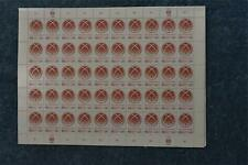 1985 ILO Turin Center Full Sheet - Geneva G129 - MNH