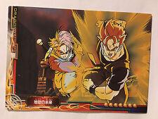 Dragon Ball Z Collection Card Gum 32