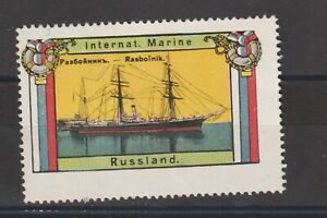 Poster Stamp Russia Ship