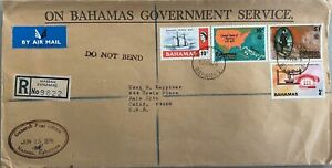1916 Bahama #321 or #321a,#384,#392-3 on Nassau Reg Cover to US; OBGS, ship *d