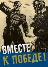 TOGETHER TO VICTORY! (British & Russia) Russian WW2 Propaganda Poster