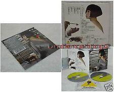 Sheena Ringo Watashi to Hoden Japan Ltd 2-CD (Shiina) digipak