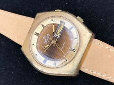 Baylor Alarm Vintage Automatic Watch As Cal. 5008 Brown Dial