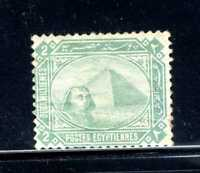 1884 EGYPT  Wmk. 119 Crescent and Star Stamp🐪 SC#A19 MNH OG