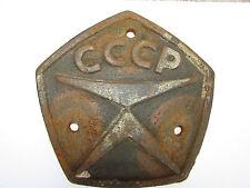 Soviet Train Locomotive  signboard Quality mark of the USSR