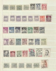 Tchécoslovaquie - Ceskoslovensko: Lot de timbres anciens (cf scan) Lot D