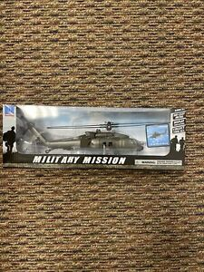 New-Ray Sky Pilot UH-60 Black Hawk Diecast Helicopter Replica 1:60 Scale (25563A