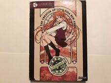 Negima!: Complete Collection (Viridian Collection) (DVD, 2008, 4-Disc Set)