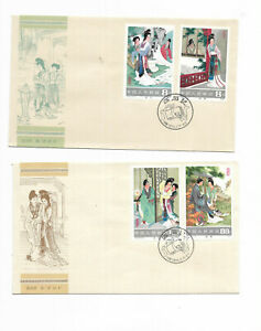 China Year 1983 T82 Western Chamber stamps 1 set on 2pcs FDC