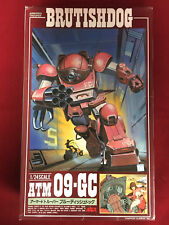 VOTOMS.Armored Trooper BRUTISHDOG ATM-09-GC by Takara 444001 SAK 1/24 No.2 MIB