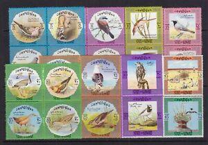 KUWAIT: Scott #583-590 Wildlife Blocks of 4, Mint NEVER HINGED, Cat $120.75