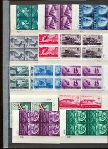 UAR Egypt Blocks MNH Mixture(Appx 160 Stamps)(Tro 493