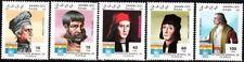 SAHARA OCC. 1992 Famous People: Navigators. Columbus, et al. Stamp Expo, MNH