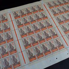FEUILLE SHEET GABON FRANCE COLONIE N°88 x75 1924 NEUF ** MNH RARE!