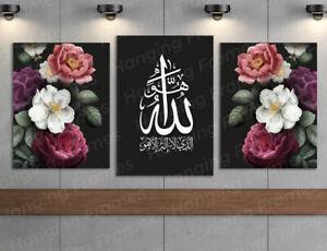 Islamic Split Canvas 3 piece set Allah Floral Wall Art Home Decoration Black