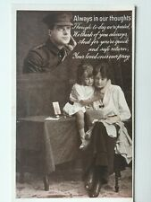 """Vintage Postcard - Military - """"Always In Our Thoughts"""" #496-1"""