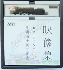 Kato 50th Anniversary Edition N Scale 2027 Steam Locomotive C50
