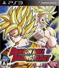 (Used) PS3 Dragon Ball: Raging Blast [Import Japan]((Free Shipping))